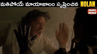 The Prestige Ending Explained in Telugu   Nolan సృష్టించిన మతిపోయే మాయాజాలం    Filmy Geeks