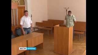 """Сюжет ГТРК """"Белгород"""" о приговоре за незаконную охоту."""