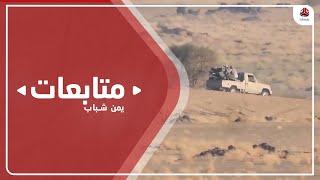الجيش يواصل إحراز تقدم ميداني في جبهات محافظة مأرب