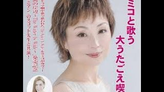 無料情報はこちら ①http://bit.ly/sumahonews NHK朝の連続テレビ小説『...