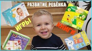 видео Как выбрать детские игрушки от года до 3 лет