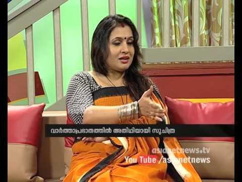 Suchitra , Interview with actress Suchitra
