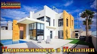 Продажа недвижимости в Испании, виллы в Кабо Роиг, Ориуэла Коста(, 2017-10-10T15:49:03.000Z)