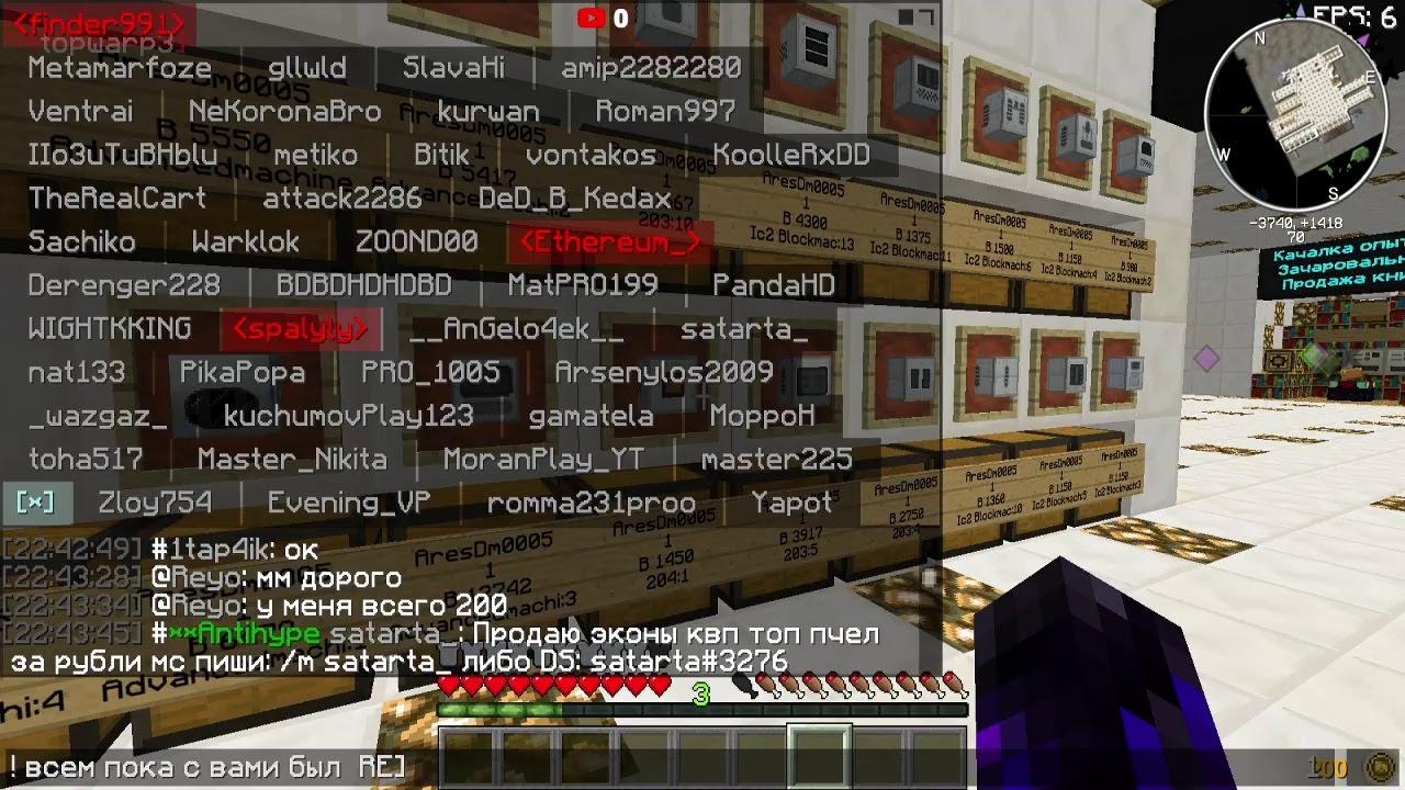 МАЙНКРАФТ СТРИМ НА MinecraftOnly НА GALAXYCRAF#3  ВОЗВРАЩЕНИЕ