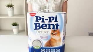 Комкующийся наполнитель с ароматом чистого хлопка Pi-Pi Bent Deluxe Clean Cotton
