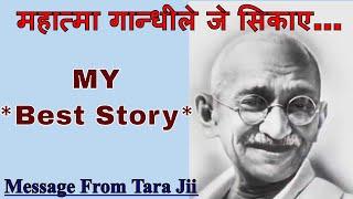 Leadership Tips हरेक लिडरमा हुनुपर्ने गुण Nepali Motivational speech/video/Message From Tara Jii