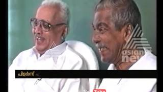 History of Kerala Revolutionary Socialist Party (RSP) |Assembly Ele...