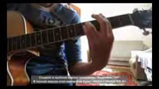 Макс Корж - В темноте(видеоурок на гитаре)