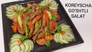 Корейский мясной салат (сяй)Гуштли салат Мужская еда