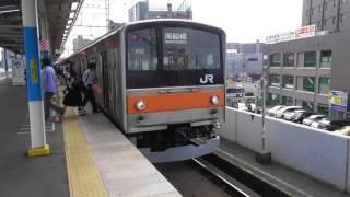 JR武蔵野線北朝霞駅 各駅停車南船橋行き 205系0番台Ⅿ52編成発車