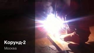 Корунд-2(Маска сварщика., 2012-12-22T16:36:51.000Z)