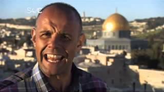 Jerwsalem: Tir Sanctaidd