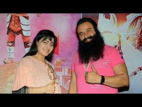 Baba Ram Rahim kaa Honeymoon video हुई लीक!!! Being ! Desi!!