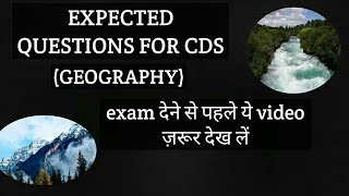 geography most important question set| based on upsc pattern|cds|upsc|state civil services|