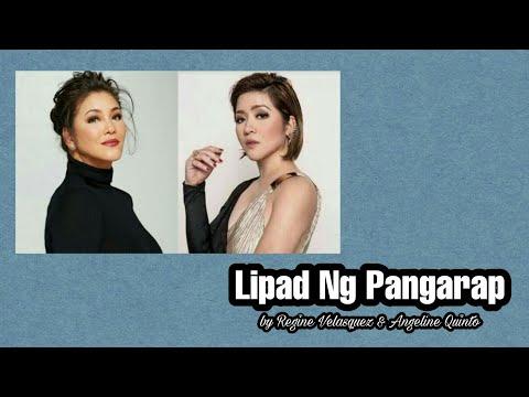 Lipad Ng Pangarap (with Lyrics) by Angeline Quinto & Ms. Regine Velasquez-Alcasid