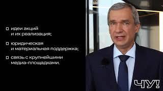Павел Латушко обратился к студентам