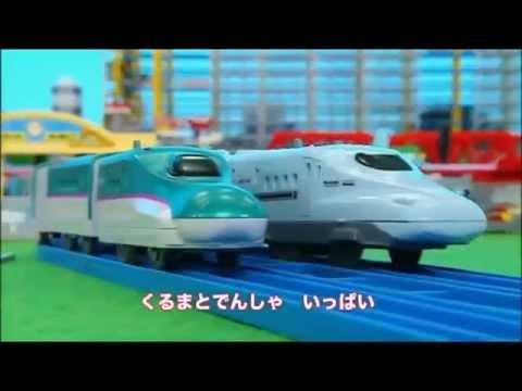 トミカ プラレール TOMICA PLARAIL VIDEO 2011