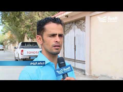 استياء في عدن بعد تأجيل زيارة مبعوث الأمم المتحدة