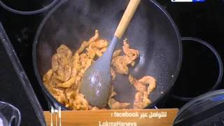 #لقمة_هنية : طريقة عمل نجرسكوفراخ بالمشروم- كفتة تركي بالفلفل- سلطة جبنة قريش بالزعتر