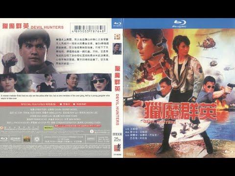 Trailer do filme Alvo Fatal