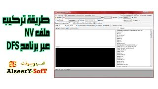 AlseerY SofT - ViYoutube