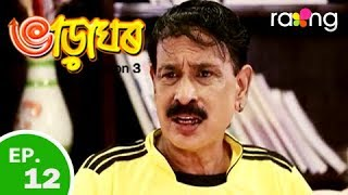 yaar jigri kasuti degree full movie