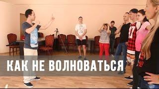 тАНЦЕВАЛЬНЫЕ БАТЛЫ: КАК ВЫСТУПАТЬ И ВЫИГРЫВАТЬ. 4 главных шага к победе Танцы обучение