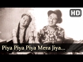 Piya Piya Piya Mera Jiya (HD) - Baap Re Baap Song - Kishore Kumar - Chand Usmani - Old Hindi Song