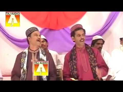 Baixar Main Gulamain Tajuddin Hoon - Download Main Gulamain