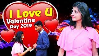 I Love U Valentine Day 2019 वेलेंटाइनडे स्पेशल सौंग Singer Sonu Hiroj