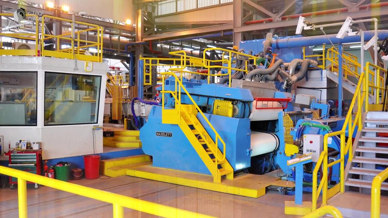 OARC - Oman Aluminium Rolling Company LLC