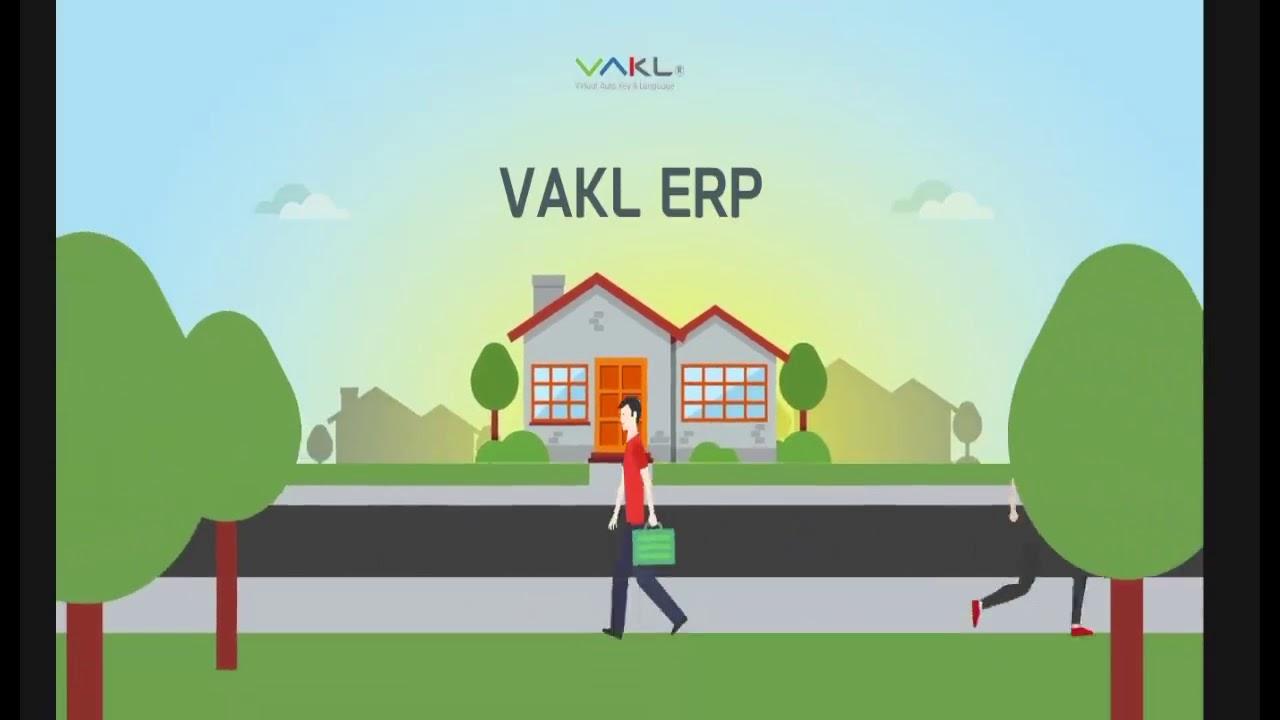 VAKL 전산솔루션 ERP