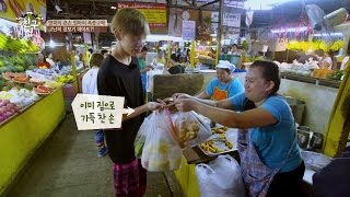 '방콕의 큰손' 엄마에 뱀뱀, 짐걸이(?) 변신! 힘줄 터지겠네~ 내 친구의 집은 어디인가 57회