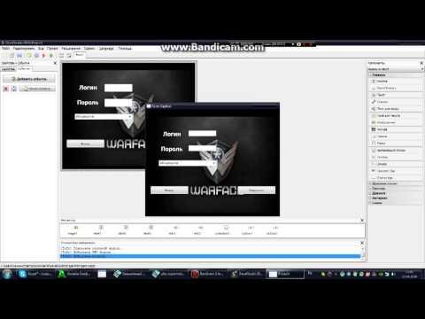 Как создать свою программу через PhP Devel Studio