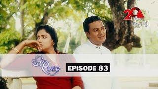 Neela Pabalu | Episode 83 | Sirasa TV 06th September 2018 [HD] Thumbnail
