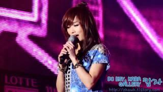 [fancam]111001 Kara - 나는 (...ing) Lotte Family Concert By Dc 캄자