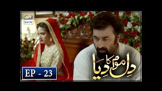 Dil Mom Ka Diya Episode 23 - 13th November 2018 - ARY Digital Drama