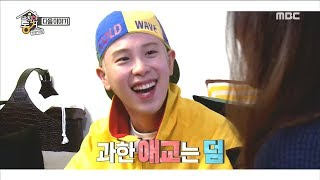 [Preview 따끈예고] 20180223 Living together in empty room 발칙한 동거 빈방 있음 - Ep. 30