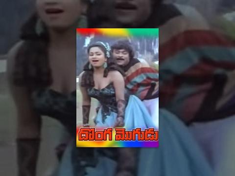 Donga Mogudu Telugu Full Movie || Chiranjeevi, Bhanupriya, Madhavi, Radhika