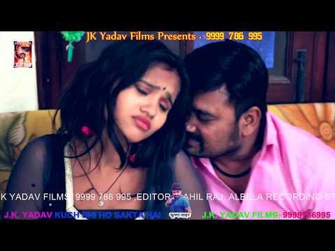 2018 New Bhojpuri Song || सटा के रोज खड़ा करेला || Sata Ke Roj Khada || Rakesh Khuswaha