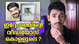 Reacting to  Famous Youtuber Jayaraj G Nath