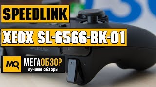 Обзор Speedlink XEOX. Геймпад для ПК