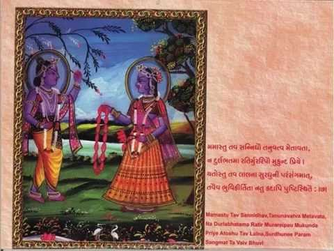 Yamunashtak in Gujarati with lyrics