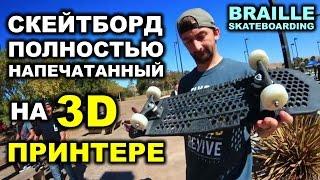 5 КРУТЫХ ВЕЩЕЙ НА 3D ПРИНТЕРЕ ALFAWISE U20