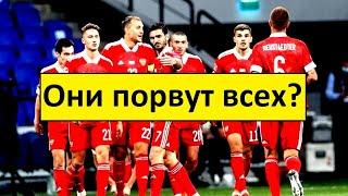 Сборная России выиграет группу в Лиге Наций