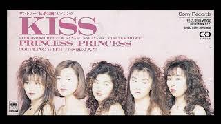 KISS(PRINCESS PRINCESS)を原キー&ライン録音で歌い直してみた(TAKE2)