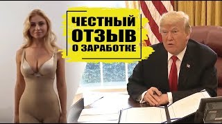 Спецвыпуск #13 Мошенники. Дмитрий Терентьев и благотворительный платеж