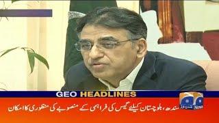 pakistani news