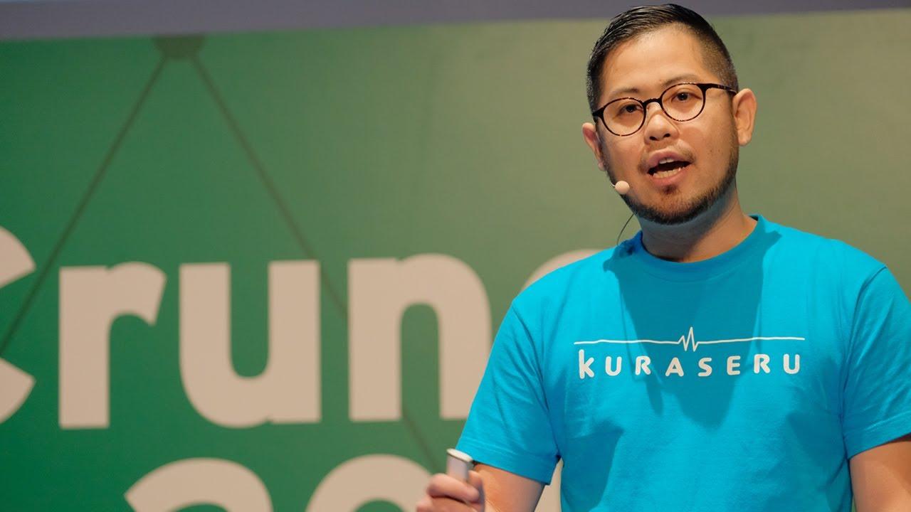 KURASERU:TechCrunch Tokyo 2018 スタートアップバトル