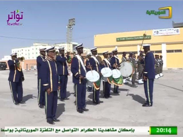 انطلاق التظاهرة الرياضية والثقافية للحرس الوطني 2018م - قناة الموريتانية